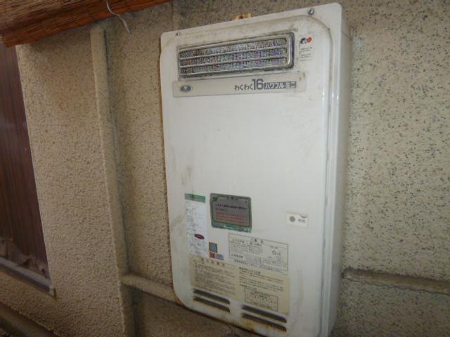 尼崎市 ガス給湯器取替工事